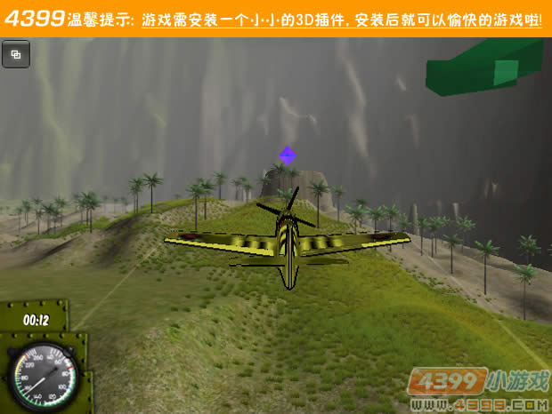 飞机驾驶训练,飞机驾驶训练小游戏