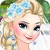 冰雪公主婚礼